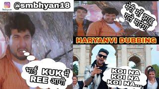 Haryanvi