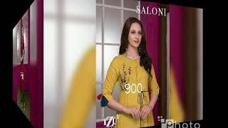 2018 BEST LADIES KURTIS EVER IN ECONOMY PRICE, VERY BEAUTYFULL