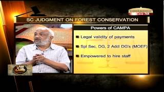 Law of the Land - Forest Conservation Act