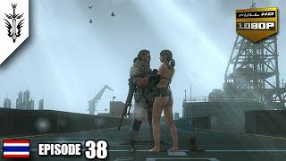 BRF - Metal Gear Solid V : TPP [EP38]