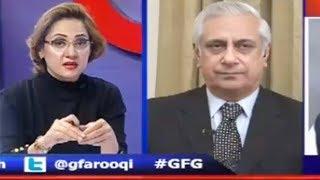 G For Gharida - Part 2 - 15 December 2017   Aaj News