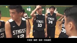 Publication Date: 2018-12-16 | Video Title: 《南官運動誌》#02跑啊!