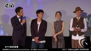 明道許久未拍攝台灣電影 與張少懷有莫名默契