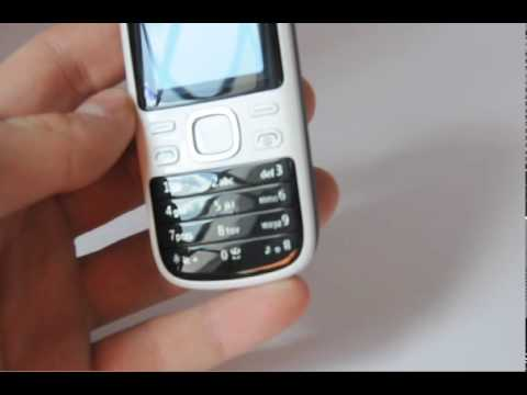 Hands On : Nokia 2690