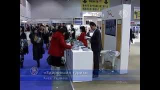 Medical Travel at UITT 2013 (C) NTDtv.ru(, 2013-03-29T18:29:20.000Z)