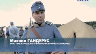 """Военно-исторический фестиваль """"Помни войну"""" (2015-07-05)"""