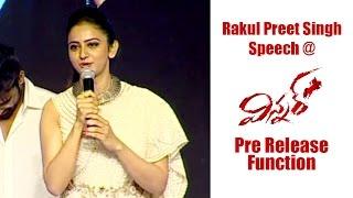Rakul Preet Singh Speech at Winner Movie Pre Release Function || Sai Dharam Tej, Rakul Preet