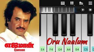 Oru naalum | Ejamaan | Easy Piano Tutorial | Rajinikanth