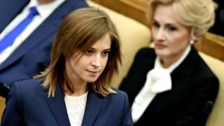 Наталья Поклонская: «Коллекторы – это бандиты из 90-х годов»