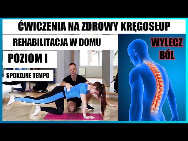 Ćwiczenia na ZDROWY KRĘGOSŁUP❗️Rehabilitacja w DOMU 🚨 wylecz ból pleców Poziom 1 SPOKOJNE TEMPO