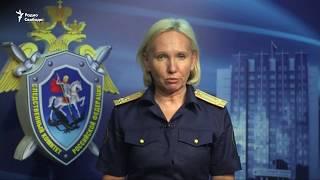 Перестрелка в суде / Новости