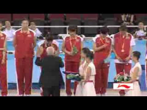 Team China Women's Hoops