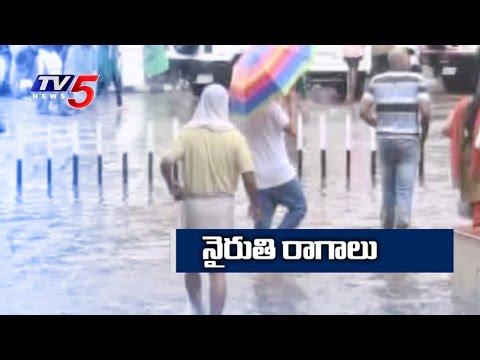 Monsoon Rain Continue Across Telugu States   TV5 News