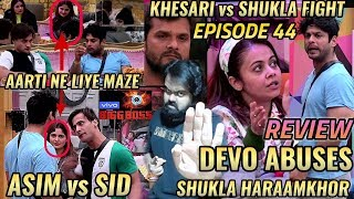 BIGG BOSS SEASON 13 | EPISODE 44 | 12th NOVEMBER 2019 | REVIEW | DEVOLEENA ABUSES SHUKLA HUGE FIGHT