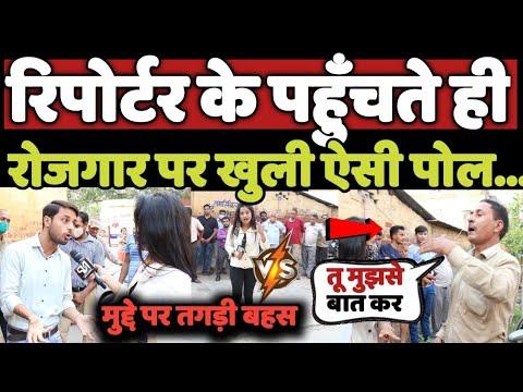 UP election 2022 || Yogi Adityanath || Akhilesh yadav || UP