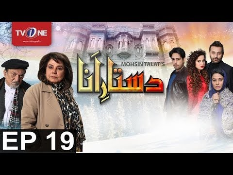 Dastaar-e-Anaa - Episode 19 - TV One Drama - 25th August 2017