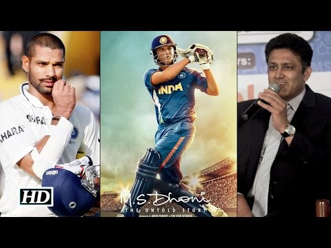 M.S. Dhoni: The Untold Story | Cricketers Amazing Reaction