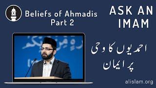 Ask an Imam (Urdu) - Beliefs of Ahmadis Part 2