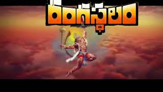 Ranga Ranga Rangasthalana, Ranga Ranga Rangasth...