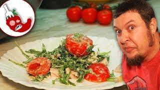Самый простой и быстрый салат в мире! Салат с рукколой, рикоттой, помидорами и колбасой!