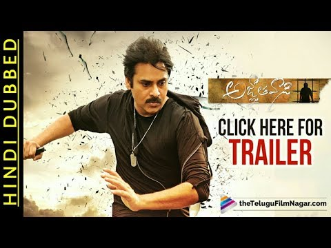 Agnyaathavaasi(Hindi Dubbed) Theatrical...