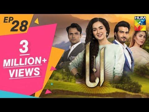 Anaa Episode #28   HUM TV Drama   25 August 2019