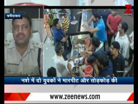 Shocking: Hooliganism in broad daylight in Faridabad