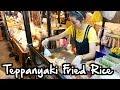 Bangkok Night Market - Teppanyaki Fried Rice (ONLY 60 Baht) Street Food