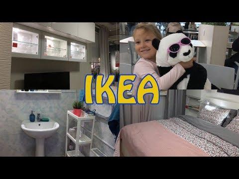 Покупки для дома из Икеа и Леруа Мерлен / ИКЕА Влог