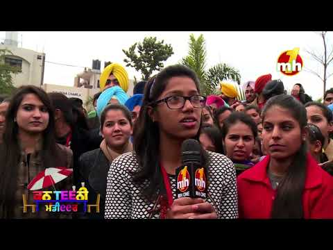 Canteeni Mandeer | Amritsar College Of Engineering & Technology, Amritsar | MH ONE Music