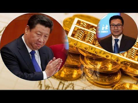 谷卓恒爆料:习近平海外房产是小打小闹,最拿手金融投资洗钱