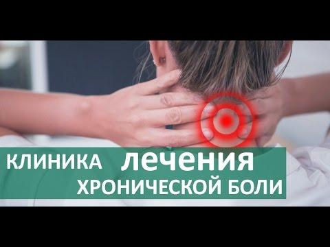 Артроз: симптомы, лечение, отличие от артрита — Online