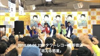 "lyrical school tour 2018 ""WORLD'S END"" 前半戦 7月1日(日) 14:00OPEN/..."