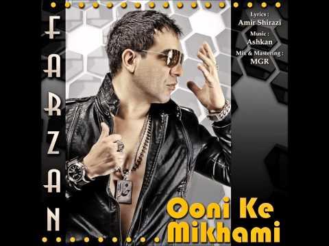 FARZAN-OONI KE MIKHAMI