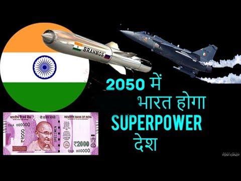 India will be the next superpower | India future 2050 in Hindi | 2050 ka bharat kaisa hoga