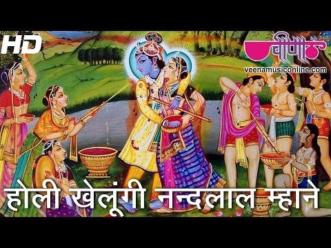HIt Krishna Holi Songs 2019 | Holi Khelungi Nandlal | Brij Ke Holi Songs Full HD