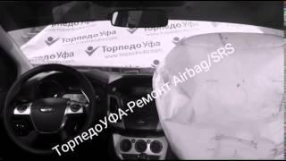Ремонт Airbag/SRS вУФЕ.(ТоредоУФА занимается послеаварийным ремонтом систем пассивной безопасности. Полный спектр услуг. Ремонт..., 2015-11-18T11:16:22.000Z)
