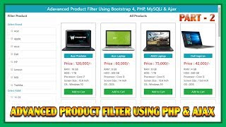 #2 Advanced Product Filter Using Bootstrap 4, PHP, MySQLi and Ajax