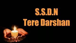 Tere darshan | Miss You Swamiji | Shri Anandpur Bhajan | Jeetu Dada