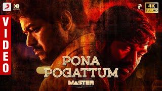 Master - Pona Pogattum Video | Thalapathy Vijay | Anirudh Ravichander | Lokesh Kanagaraj