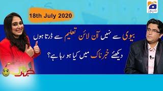 Khabarnaak | 18th July 2020 | Part 04
