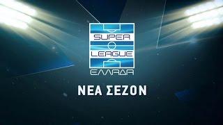 Super League Ελλάδα 2015-16! [tv]
