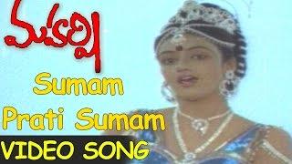 Maharshi Movie ||  Sumam Prathi Sumam Video Song    ||   Maharshi Raghava,  Shanti Priya
