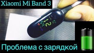 Xiaomi #Mi #Band 3 НЕ ВКЛЮЧАЄТЬСЯ І НЕ ЗАРЯДЖАЄТЬСЯ, ФІТНЕС ГОДИННИК ПРОБЛЕМА З ЗАРЯДКОЮ, РЕМОНТ РОЗБИРАННЯ!