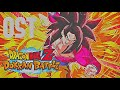 Download Dokkan Battle OST - ( AWAKEN TEQ FULL POWER SSJ4 GOKU EVENT ) Dokkan Theme  EXTENDED