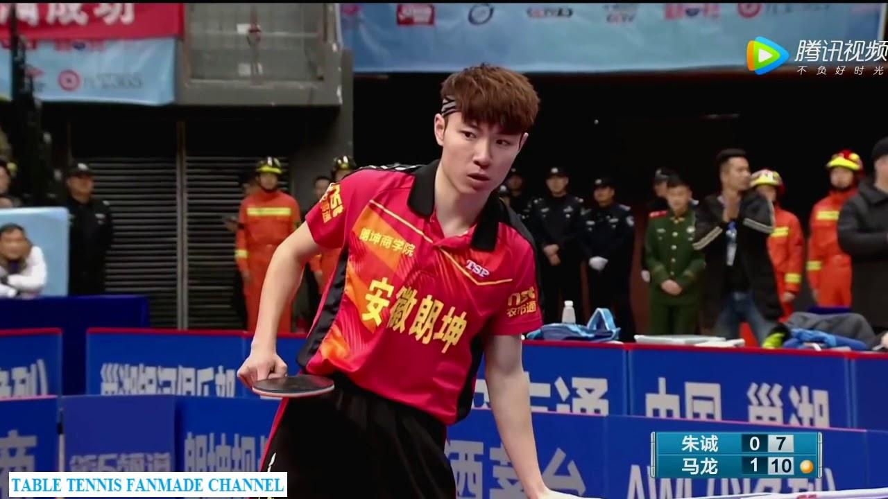 Ma Long 馬龍 vs Zhu Cheng | China Super League 2017 - 2018