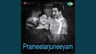 Padyams - Prameelarjuneeyam