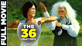 The 36 Crazy Fists (1977) | English Kung Fu Movie | Jackie Chan, Siu-Hung Leung, Kar-Yung Lau YouTube Videos