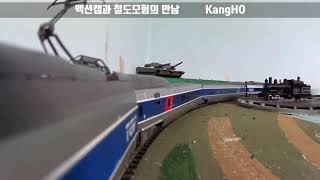 기차동영상 고속열차 KTX 모체 HO Scale Lim…