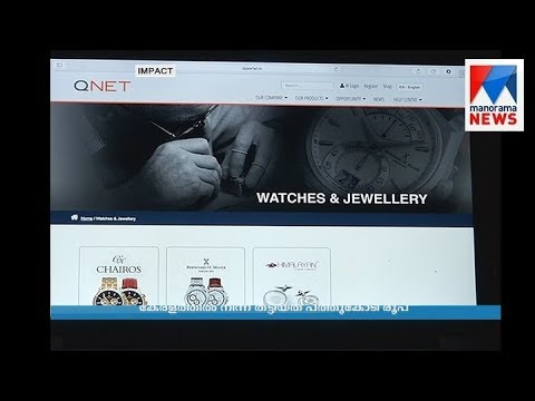 Police strict action against QNET fraud | Manorama News
